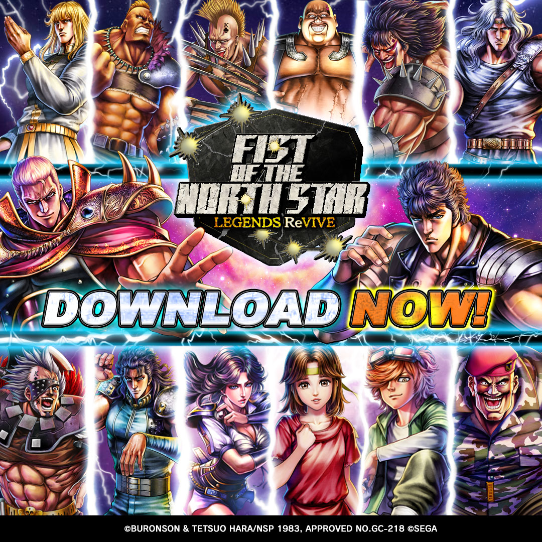 Fist of the North Star LEGENDS ReVIVE | Fist of the North