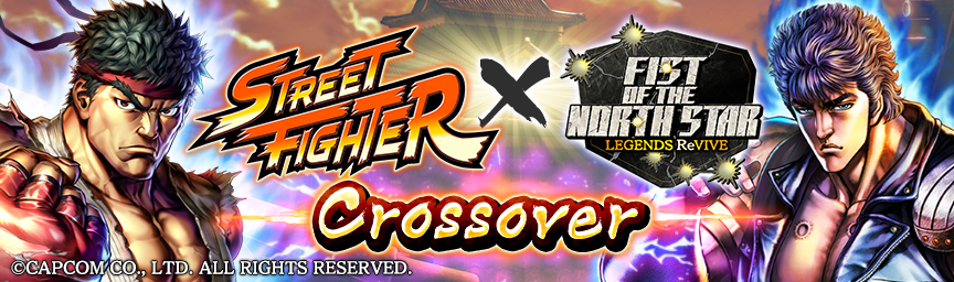 STREET FIGHTER Crossover Event Now On!