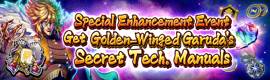 Get Golden-Winged Garuda's Secret Tech. Manual! Special Enhancement Event underway!
