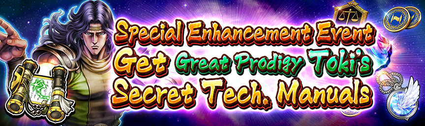 Get Great Prodigy Toki's and others' Secret Tech. Manuals! Special Enhancement Event underway!