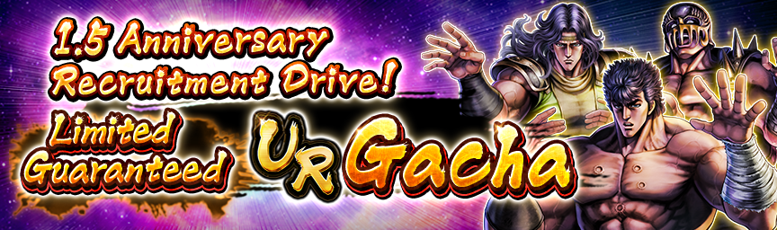Time to Celebrate! 1.5 Anniversary Events Now On!-2