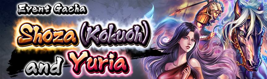 Rereleasing Shoza (Kokuoh)! Unlockable Channeling Points! Event Gacha: Shoza (Kokuoh) and Yuria!