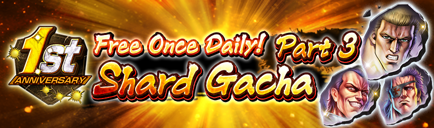 1st Anniversary Events Part 3 Now On!2