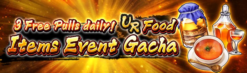 1.5 Anniversary! UR Food Items Event Gacha and Login Bonus!